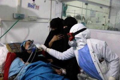 اليمن - الجراح السبعة