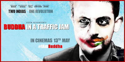 full movie download buddha in a traffic jam