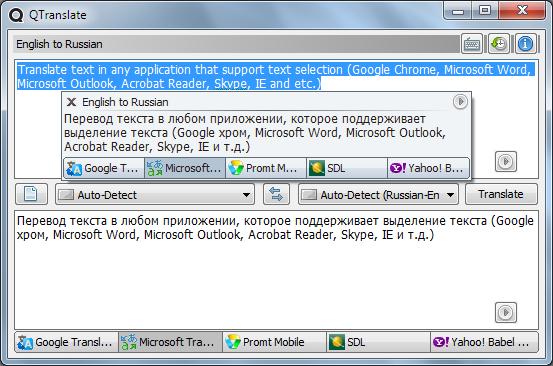 QTranslate 6.4.0 - Εναλλακτικός τρόπος μετάφρασης με την χρήση διαφόρων μεταφραστικών υπηρεσιών