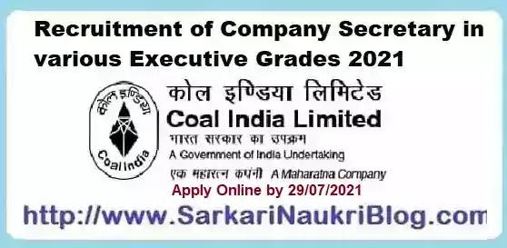 Coal India Company Secretary Recruitment 4/2021