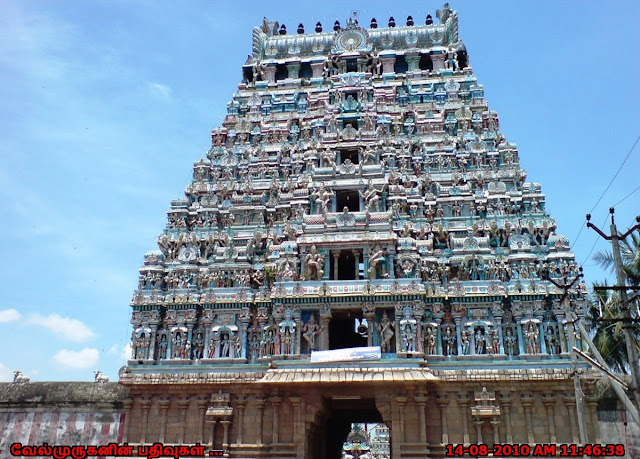 Patteeswaram Shiva Temple