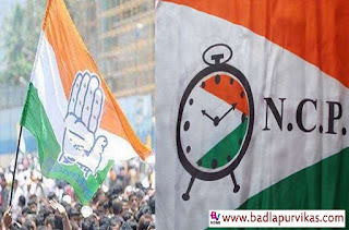 Mumbai (Maharashtra Development Media) - The alliance of Congress and Nationalist is going to be sealed, as both parties have started a stir to decide their candidates. As many as 60 Congress and 70 nationalist candidates have been decided in the electorate, in which the names of the candidates selected by the Congress will be announced on 10 September. PN from Kolhapur district Patil (Karveer) and Rituraj Patil (Kolhapur South) are likely to be declared candidates.  According to sources, the Congress and Nationalist will contest their 138 seats in Maharashtra and 12 seats will be given to the friend party. NDA. The party is thinking of starting the election campaign from Sevagram and Dhule, but it is said that the nationalist will first discuss and then choose the first place of campaign. Also, Sonia Gandhi and Sharad Pawar will also be present in this church, informed a senior Congress leader Netane Media. NDA. The party has also shown its willingness to leave the other seats of the party for friend. Explain that like the nationalist, the Congress has also decided its candidates, it is said that the names of a total of 60 candidates will remain in the first list.  It may be noted that in Pune, an important meeting of the Nationalist Party was organized in which names of 70 candidates have been decided in which Nationalist Congress leader Ajit Pawar as well as Chhagan Bhujbal, Dilip Vse Patil, Jayant Patil, Jitendra Awhad, Shashikant Shinde has been stamped in the name of Nawab Malik. Possible candidates in the first list of Congress include Vishwajit Kadam (Palus Kadegaon), Prithviraj Chavan (Karad), Ashok Chavan (Bhokar) Praniti Shinde (Solapur), Amit Deshmukh (Latur City), Baisaheb Thorat (Sangamner), Yashomati Thakur (Tivasa) , Nitin Raut (Nagpur North), Muzaffar Hussain (Meera Bhayander), P.N. Patil (Karveer), Padmakar Vavi (Shahada), Shirish Naik (Nawapur), Rituraj Patil (Kolhapur South), Sanjay Jagtap (Purandar), Ramesh Bagwe (Poona Cantonment), Kalyan Kale (Fulambri), Amin Patel (Mumbadevi), Varsha The names of Gaikwad (Dharavi), Naseem Khan (Chandivali), Bhai Jagtap (Kulaba), Kunal Patil (Dhule) and Vijay Vadettivar (Chimur) are being reported from the sources.