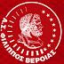 Ο Κώστας Χαραλαμπίδης μιλά στο greekhandball.com για το νέο ξεκίνημα του με τον Φίλιππο Βέροιας