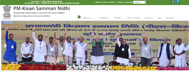Website-of-PM-Kisan