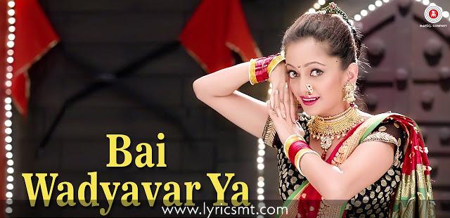Bai Wadyavar Ya Lyrics – Jalsa – Manasi Naik – MARATHI DJ SONG