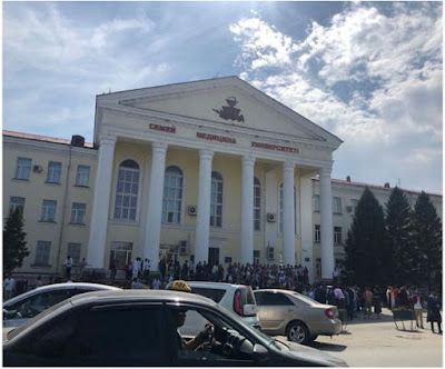 Semey State Medical University Fly UP Consultants