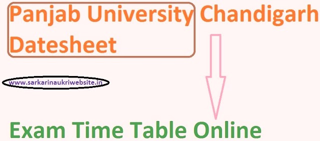 Panjab University Chandigarh Exam Datesheet 2020 Center Lists Online Time Table