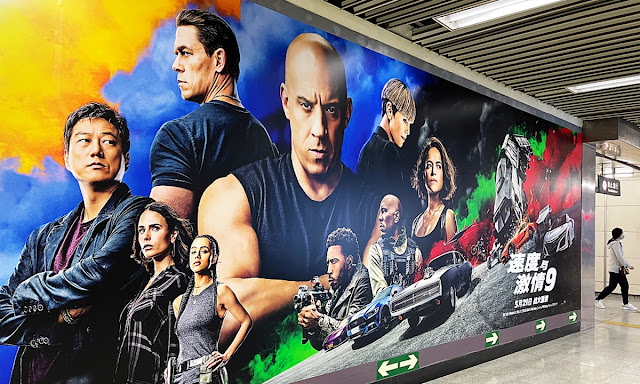 Fast and Furious 9 Full Movie Download In English And Dual Sub.