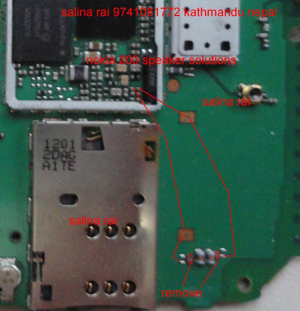 Firmware A1000