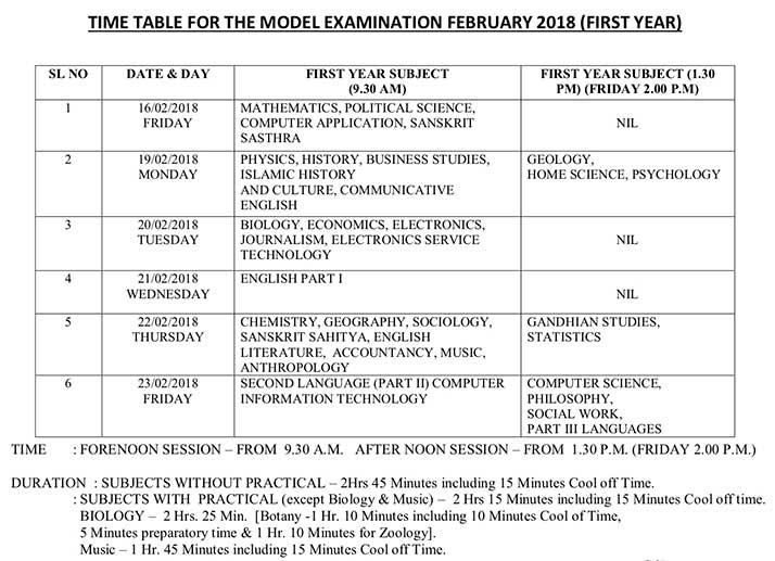 +1 model exam timetable 2018