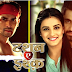 Upcoming Twist and Turns in Tashan - E - Ishq