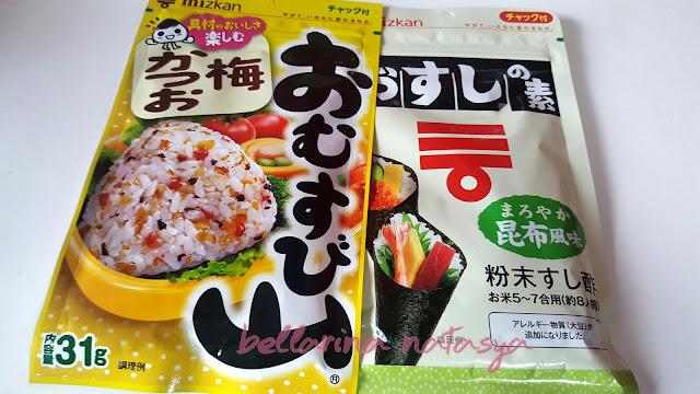 Sushi Rice Seasoning Base Aeon Jusco