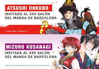¿Qué queréis preguntar a ATSUSHI OHKUBO y MIZUHO KUSANAGI?