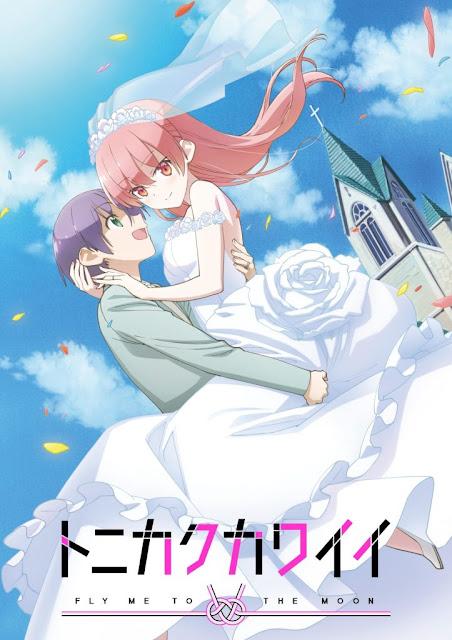 Tonikaku Kawaii OVA Release Date
