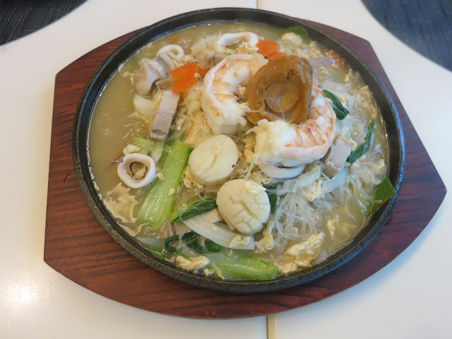 Braised Seafood White Bee Hoon