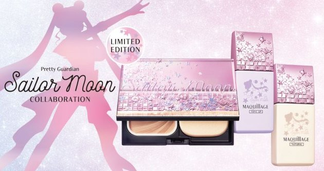 Shiseido Maquillage Sailor Moon Collection Only In Singapore