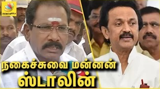 Minister Sellur Raju Speech   Chennai Rain Flood