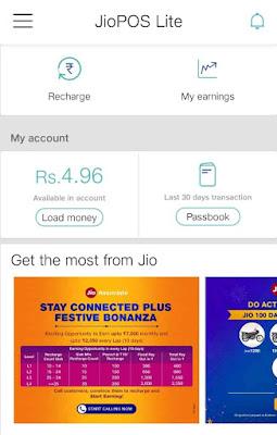 Earn money jio Pos app
