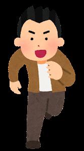 走る人たちのイラスト(私服・男性2)