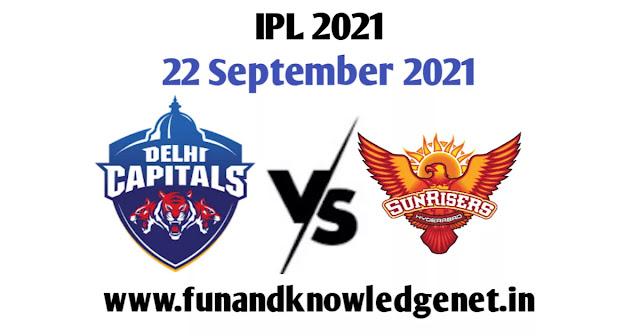 22 September 2021 IPL Match   22 सितम्बर 2021 का आईपीएल मैच