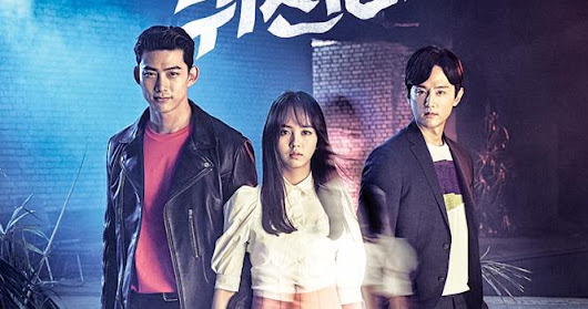Hablemos de Doramas: Let's Fight Ghost (Ver online y Descargar)