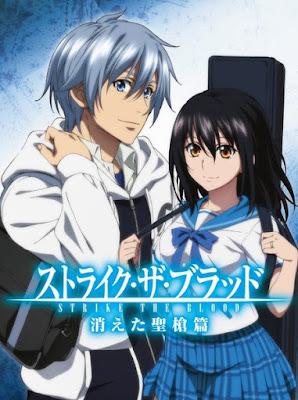 Manga: La franquicia Strike The Blood tendrá un nuevo OVA y una serie anime