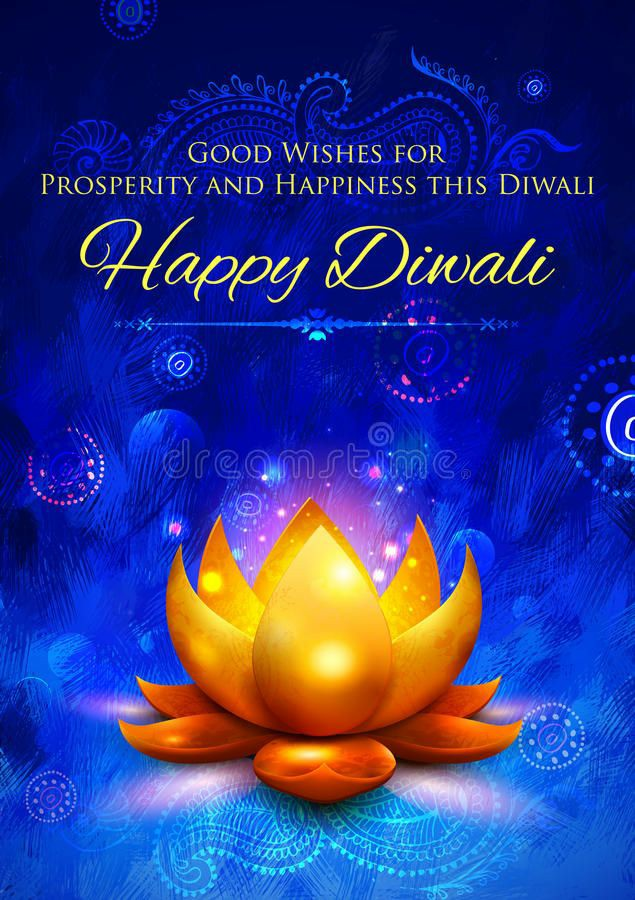 Happy Diwali 2021 quotes