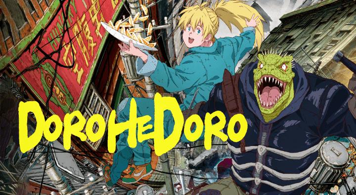 La espera de la fecha de lanzamiento de la temporada 2 de Dorohedoro se ha simplificado con el anuncio de que se lanzarán varios episodios de Dorohedoro OVA el 17 de junio de 2020.