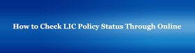 https://www.currentgujarat.com/2017/05/how-to-check-your-lic-policy-status.html