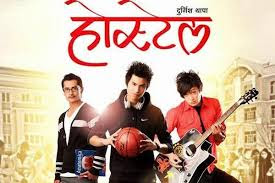 Hostel: Watch Nepali full Movie online