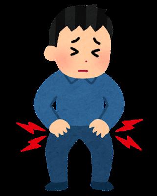 股関節痛のイラスト