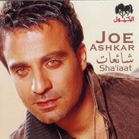 Joe Ashkar-Shaeat