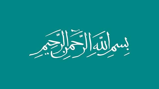 Tulisan Bismillah (بِسْمِ اللَّهِ الرَّحْمَنِ الرَّحِيْم) Arab Latin Arti - Bisa Dicopy