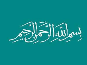 Tulisan Arab Bismillahirrahmanirrahim dan Artinya: Bisa Dicopy