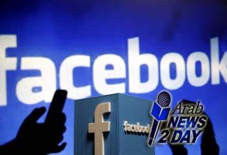 اسرار فيس بوك تعرف مالا تعرفة عن نفسك ArabNews2Day