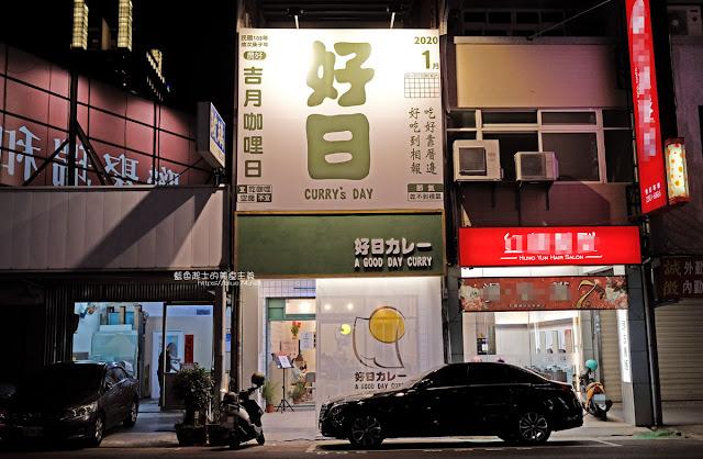 20200224015154 84 - 2020年2月台中新店資訊彙整,25間台中餐廳