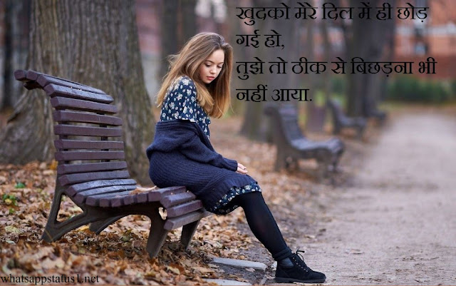 Sad  Image With Quotes In Hindi For Facebook