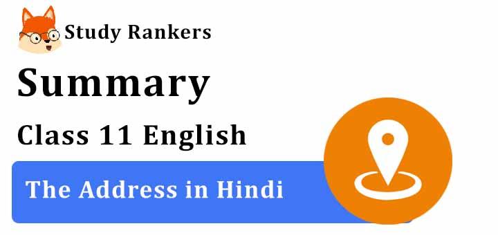 Ch 2 The Address Hindi Summary Class 11 Snapshots
