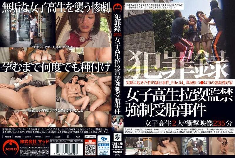 ZRO-120 犯罪録 女子校生拉致監禁強制受胎事件 File.04