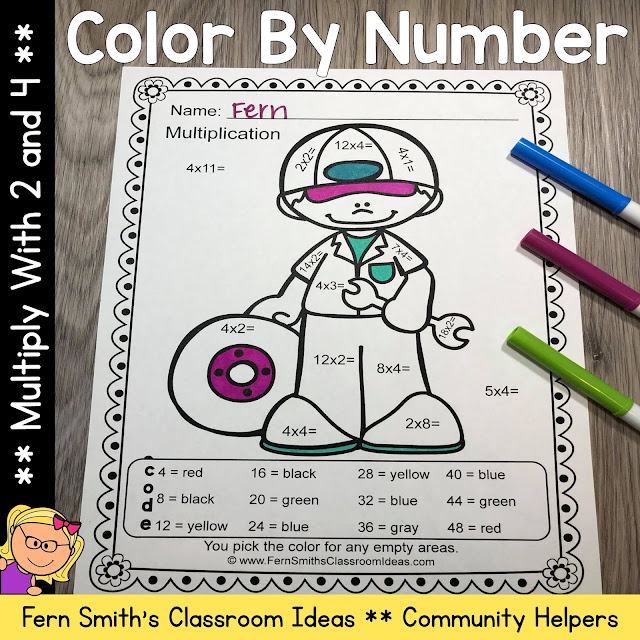 Click here for the Community Helpers Career Themed Color By Number Multiply with 2 and 4 Printable Worksheet Resource #FernSmithsClassroomIdeas
