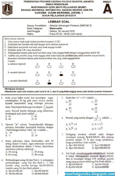 Pembahasan Soal Un Matematika 2016 Smp Newhairstylesformen2014 Com