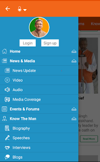 trivendra+rawat+app+uttarakhand