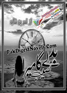 Badle Ga Naseeb Mera Novel Complete By Samreen Shahid Pdf Free Download