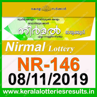 "KeralaLotteriesresults.in, ""kerala lottery result 08 11 2019 nirmal nr 146"", nirmal today result : 8-11-2019 nirmal lottery nr-146, kerala lottery result 8-11-2019, nirmal lottery results, kerala lottery result today nirmal, nirmal lottery result, kerala lottery result nirmal today, kerala lottery nirmal today result, nirmal kerala lottery result, nirmal lottery nr.146 results 08-11-2019, nirmal lottery nr 146, live nirmal lottery nr-146, nirmal lottery, kerala lottery today result nirmal, nirmal lottery (nr-146) 8/11/2019, today nirmal lottery result, nirmal lottery today result, nirmal lottery results today, today kerala lottery result nirmal, kerala lottery results today nirmal 8 11 19, nirmal lottery today, today lottery result nirmal 8-11-19, nirmal lottery result today 8.11.2019, nirmal lottery today, today lottery result nirmal 08-11-19, nirmal lottery result today 8.11.2019, kerala lottery result live, kerala lottery bumper result, kerala lottery result yesterday, kerala lottery result today, kerala online lottery results, kerala lottery draw, kerala lottery results, kerala state lottery today, kerala lottare, kerala lottery result, lottery today, kerala lottery today draw result, kerala lottery online purchase, kerala lottery, kl result,  yesterday lottery results, lotteries results, keralalotteries, kerala lottery, keralalotteryresult, kerala lottery result, kerala lottery result live, kerala lottery today, kerala lottery result today, kerala lottery results today, today kerala lottery result, kerala lottery ticket pictures, kerala samsthana bhagyakuri"