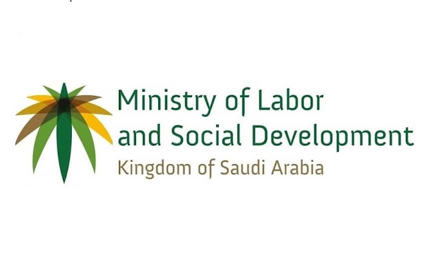 Labor Office in AlKhobar clears dues of 195 Expats from 2 Companies