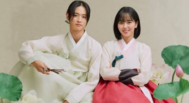 Download Drama Korea The Tale of Nokdu Batch Subtitle Indonesia