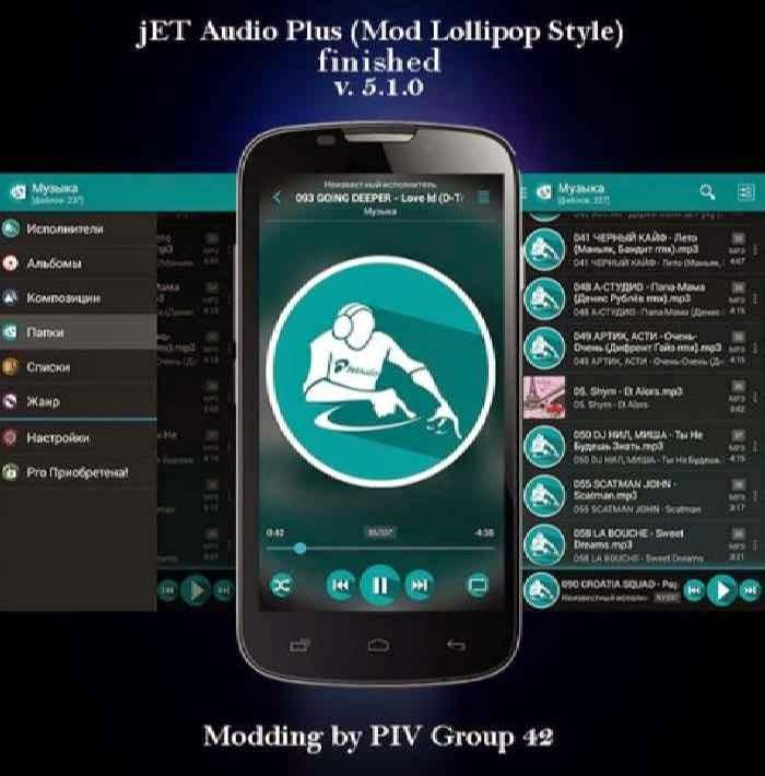 Download- jetAudio Music Player Plus Apk 5 1 0 Mod Andoroid