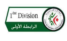 نتائج الجولة 28 الرابطة المحترفة الاولى الجزائرية و جدول الترتيب 2018/2019