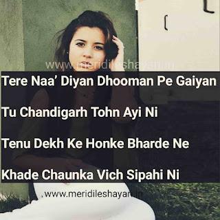 Kala Chashma lyrics - Baar Baar Dekho