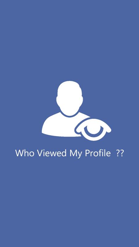 طريقة معرفة من زار بروفايلك على الفيس بوك للاندرويد